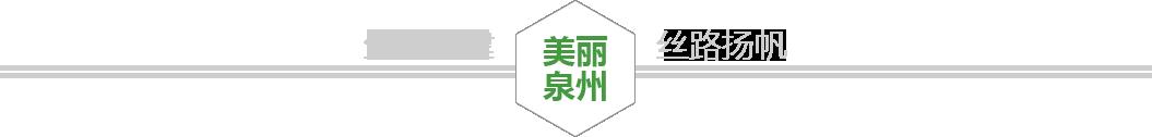 美丽CC国际凤凰_cc国际网投股东号_cc国际大股东